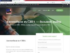 Создание сайта на WordPress в конструкторе Авада