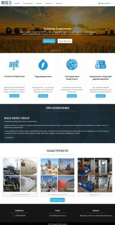 Строительно-инвестиционная компания