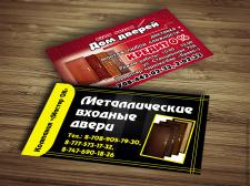 Визитки продажи дверей
