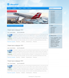 Блог Авиатут 2