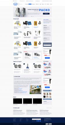Дизайн главной страницы Раско