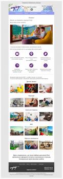 Дизайн/верстка email письма