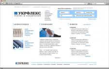 Дизайн сайта для промышленной компании