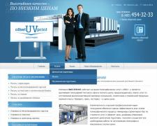 Корпоративный сайт типографии