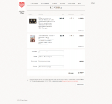Heart of Moscow — Платёжная система для магазина