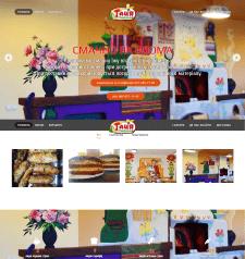 Сайт HTML/CSS
