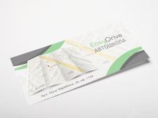 Флаер EasyDrive