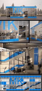 Выставочный стенд МК-ИНВЕСТ