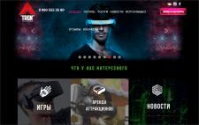 """Сайт клуба виртуальной реальности """"Трон"""""""