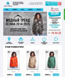 """Интернет магазин """"Куртки парки"""""""