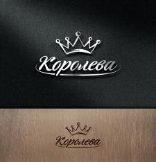"""Дизайн логотипа для ТМ """"Королева"""""""