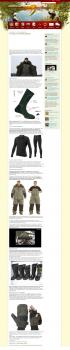 Одежда для зимней рыбалки (SEO)