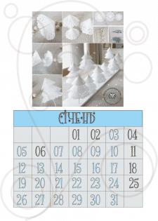 Странички календаря на 2015 год