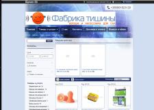Выгрузка товаров из OPENCART  на Prom.ua