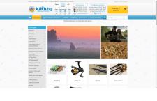Рыболовный интернет-магазин Klev.by