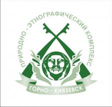 Logo для Природно-этнограф. комплекса п. ГОРНО-КНЯЗЕВСК