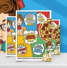 """Дизайн листовки """"Пицца"""""""