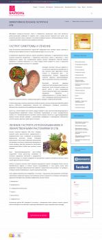 Восточная медицина. Иглоукалывание