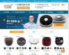 Оптимизация Интернет магазина robtown.ru