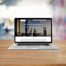 NIKO Group - Landing Page