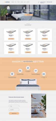 Дизайн и верстка сайта по продаже матрасов