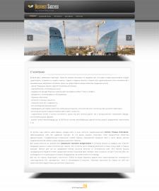 Оренда и продажа башенных кранов