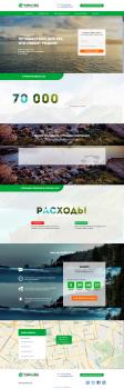 Турфирма Тур24.ру (адаптив)