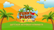 Визитка детского центра Funny Place