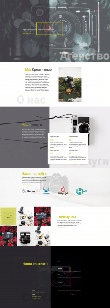 Дизайна лендинга для фотостудии