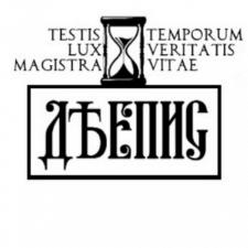 """Лого для """"Дієпис"""""""