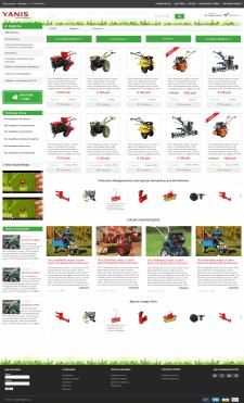 Дизайн интернет-магазина YANIS( каталог)