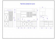 Дизайн кухонной мебели