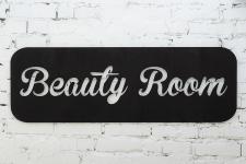 Салон красоты «Beauty Room»