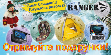 Баннер новогодний для сайта