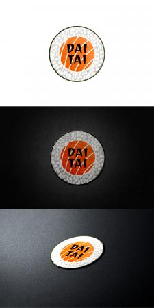 Логотип. Доставка суші Дай Тай