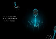 Векторный Бактериофаг