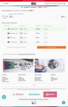 Кредитный калькулятор для сайта