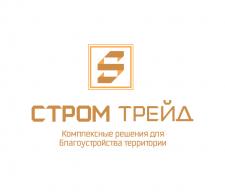 СтромТрейд_лого