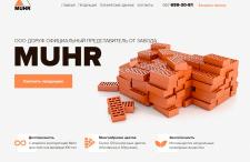 Проверка правописания на сайте muhr.kiev.ua