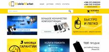 Наполнение интернет-магазина на OpenCart