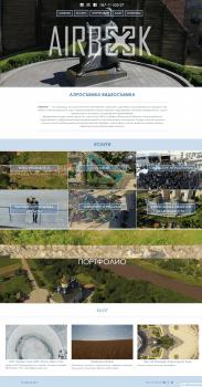 AirBook.com.ua (wordpress) - Аэросъемка видеосъемк