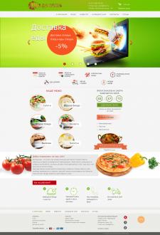 Макет сайта доставки еды