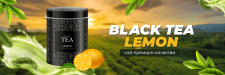 «Black Tea Lemon»