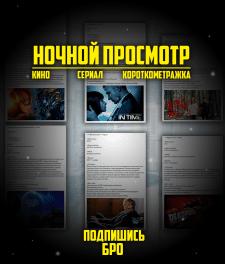 НП реклама | Vkontakte реклама