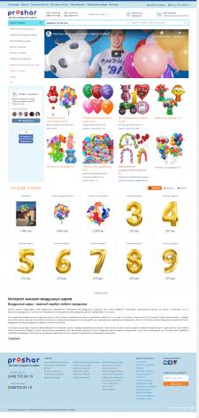 Разработка и Контекстная реклама сайта