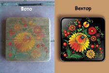 Отрисовка изображения с фото в вектор