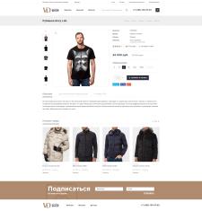 Магазин одежды - Карточка товара