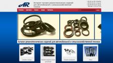 Интернет-магазин резинотехнических изделий
