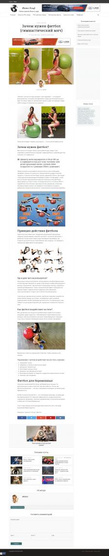 Инфостатья для сайта foto-elf.ru