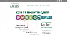 GreenJacket Курси крою та шиття